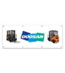 DV1-Banner1 - Doosan Equipment Matte Banner